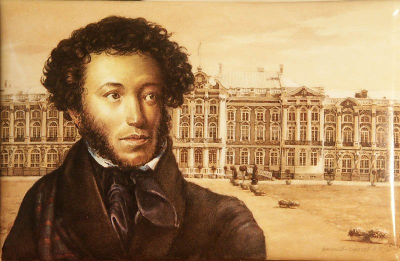 Реферат про пушкина интересные факты 2502
